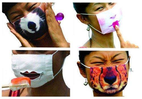 Как хорошо что не носишь маску