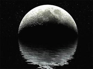 В у луна женщины стрельце чёрная