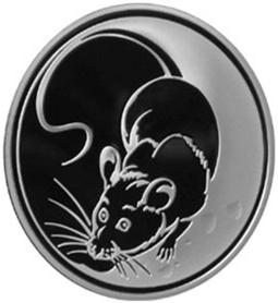 Добиться секса с женщиной знака дева рождённой в год крысы