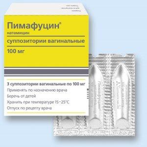 Свечи пимафуцин помогают ли от молочницы