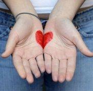 Гадание на сердечках: любит или нет?