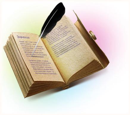 Женские имена Список по алфавиту и значения